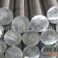 6061鋁棒價格