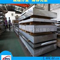 现货ZL104铝管成分 ZL104铝板的硬度介绍