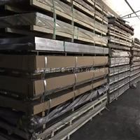 德国爱励2A50铝合金板