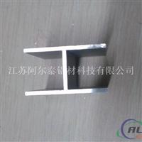 直销铝合金工字铝 工字铝型材 H型铝合金