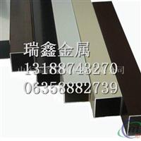 6063T5     20x40x2.5     铝方管