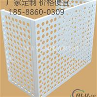 冲孔铝空调外机罩【雕花空调罩】18588600309
