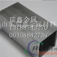 6063T5     25x50x2.5     铝方管