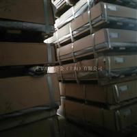 德国爱励5056防锈铝镁合金