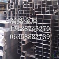 6063T5     10x10x1      铝方管