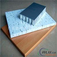 蜂窝板、蜂窝铝单板、广州蜂窝板