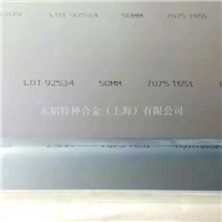 西南铝7009铝板 铝棒
