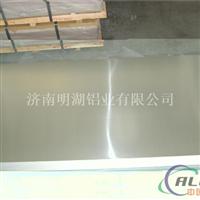 5052铝镁合金铝板的化学元素有哪些?