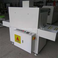 铝型材热收缩膜包装机