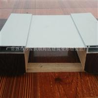 建筑地面防震变形缝 铝合金SEM型建筑变形缝