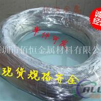 环保1100铝线价格 天津铝线批发 彩色铝线