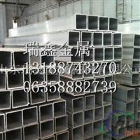 6063T5     20x30x1     铝方管