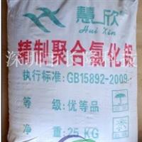 聚合氯化铝价格,聚合氯化铝厂家批发