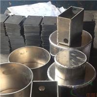 铝制品加工铝件加工