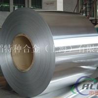 8A06 L6铝型材 铝硅合金