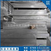 LD31铝合金抗拉强度 LD31铝合金材质