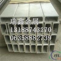 6063T5     25x50x2     铝方管