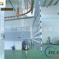自动喷涂设备铝型材喷涂设备全自动化生产线