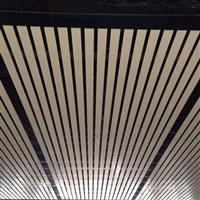 铝合金冲孔铝条扣加油站吊顶铝条扣天花