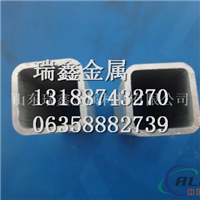 6063T5     15x15x1.5     铝方管