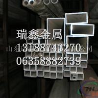 6063T5     25x25x1     铝方管