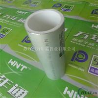 贵州贵阳铝合金衬塑PPR复合管品牌