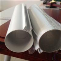 铝圆管的特色构造