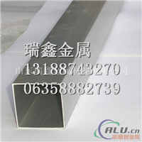 6063T5     25x25x1.5     铝方管
