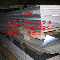 赤峰標準6082鋁方棒、5083鋁板,6082T6鋁板、2024鋁棒