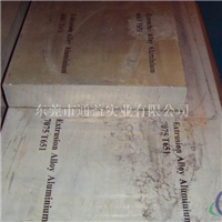 ENAW5754H32阳极氧化铝材