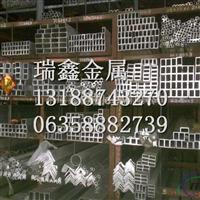 6063T5     20x20x2     铝方管