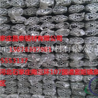 沧州两翼铝材冷库铝排蒸发器