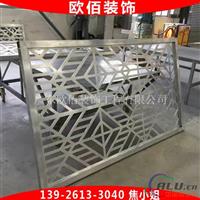 各种窗花<em>铝型材</em>铝单板 2.0mm雕花铝单板