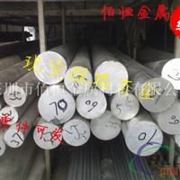 深圳批发6082T6铝棒 进口2024T4铝棒价格