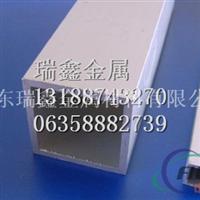 6063T5     20x20x1.5     铝方管