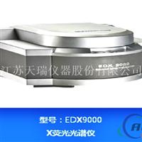国产非金属ROHS检测仪