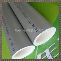 铝合金衬塑PP-R复合管_PP-R复合管厂家
