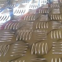 常规的防滑铝板都有哪些花型?