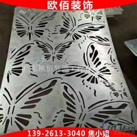 定制木纹色铝合金窗花 护栏镂空雕花铝单板