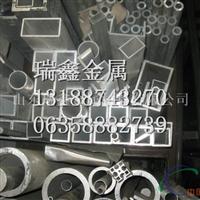 6063T5     15x15x1     铝方管