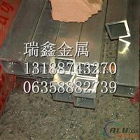 6063T5     20x40x3     铝方管