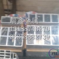 6063T5     25x40x3     鋁方管