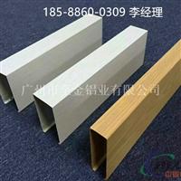室内U槽铝方通木纹铝方通环保18588600309