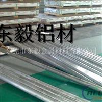 ZLD101高精度铝合金