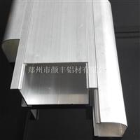 加工电源盒铝型材