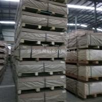 3003 5052 5754铝合金铝板 规格齐全