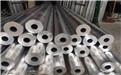 2A12铝板今日大特价2A12铝方通厂