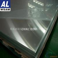 西南铝板 6016轻量化全铝汽车板