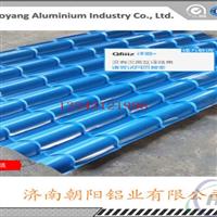1.5mm厚度压型铝板