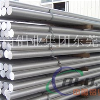 2014H112铝棒   现货成批出售